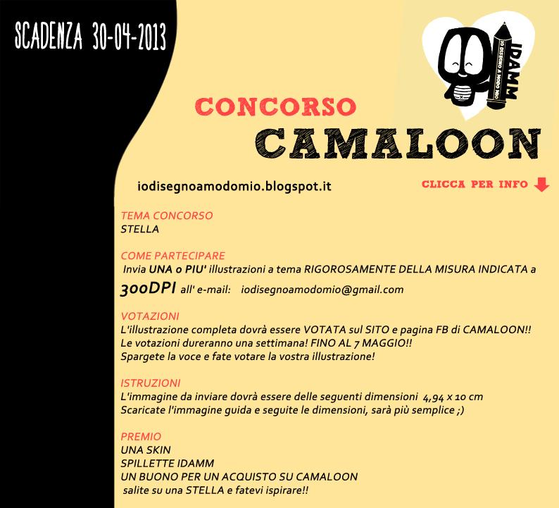 Camaloon ed IDAMM fanno un concorso d'illustrazione per skin